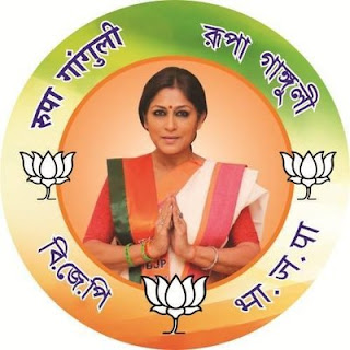 Rupa Ganguly bjp, mahabharat, news, family, movies, mp, biography, photo, age, wiki