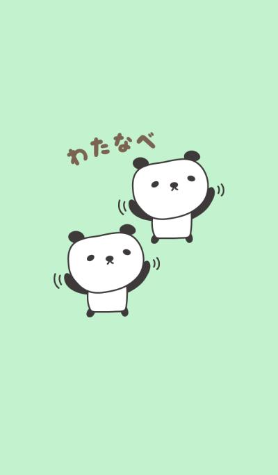 Cute Panda Theme for Watanabe