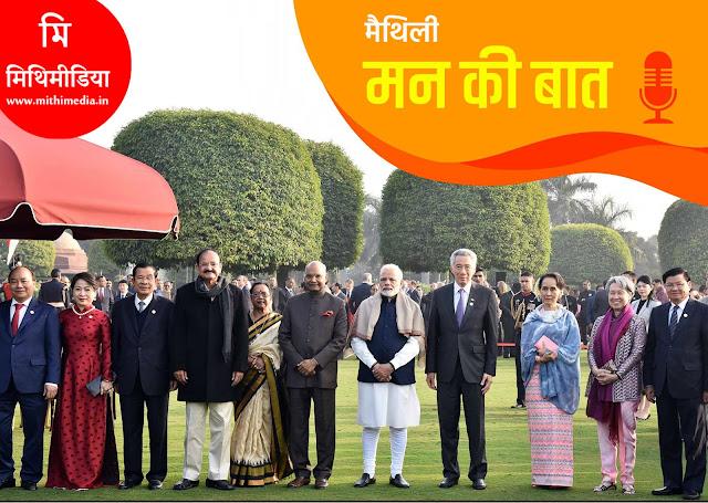 'मिस कॉल' द' मैथिली मे सुनू प्रधानमंत्रीक 'मन की बात'