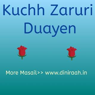 Kuchh Zaruri  Duayen