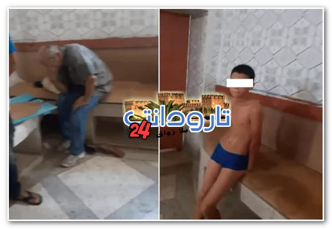 استئنافية فاس تصدر حكمها في حق المسن الذي حاول إغتصاب طفل داخل حمام..والمفاجئة..