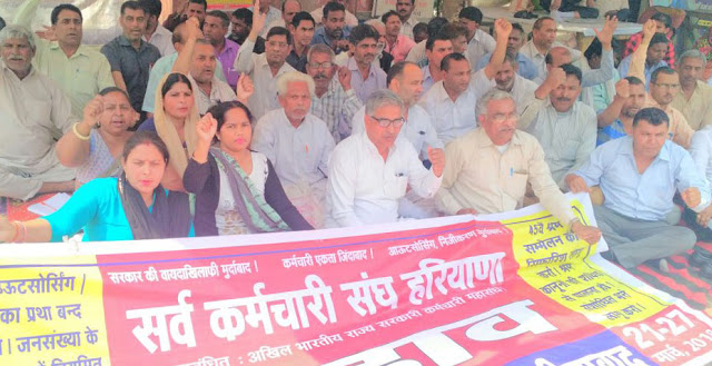Hundreds of workers from all the districts outside the district's Deputy Commissioner's Office continue to remain
