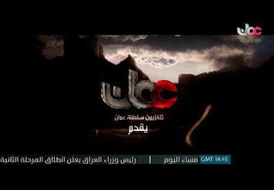 تردد قناة عمان الفضائية على النايل سات وعرب سات