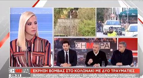 """Γ. Μανιάτης στην τηλεόραση του ΣΚΑΪ: """"Η κυβέρνηση υποθάλπει βίαιο λόγο και πράξεις"""" (βίντεο)"""