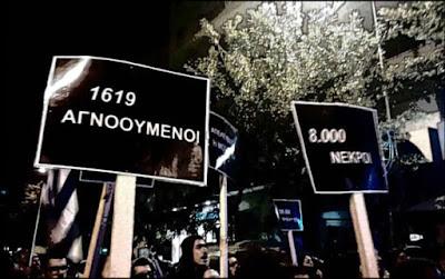 Πορεία Κύπριων φοιτητών στην Θεσσαλονίκη με αφορμή τη συμπλήρωση 33 χρόνων από την ανακήρυξη του ψευδοκράτους στις 15 Νοεμβρίου 1983. (ΒΙΝΤΕΟ)