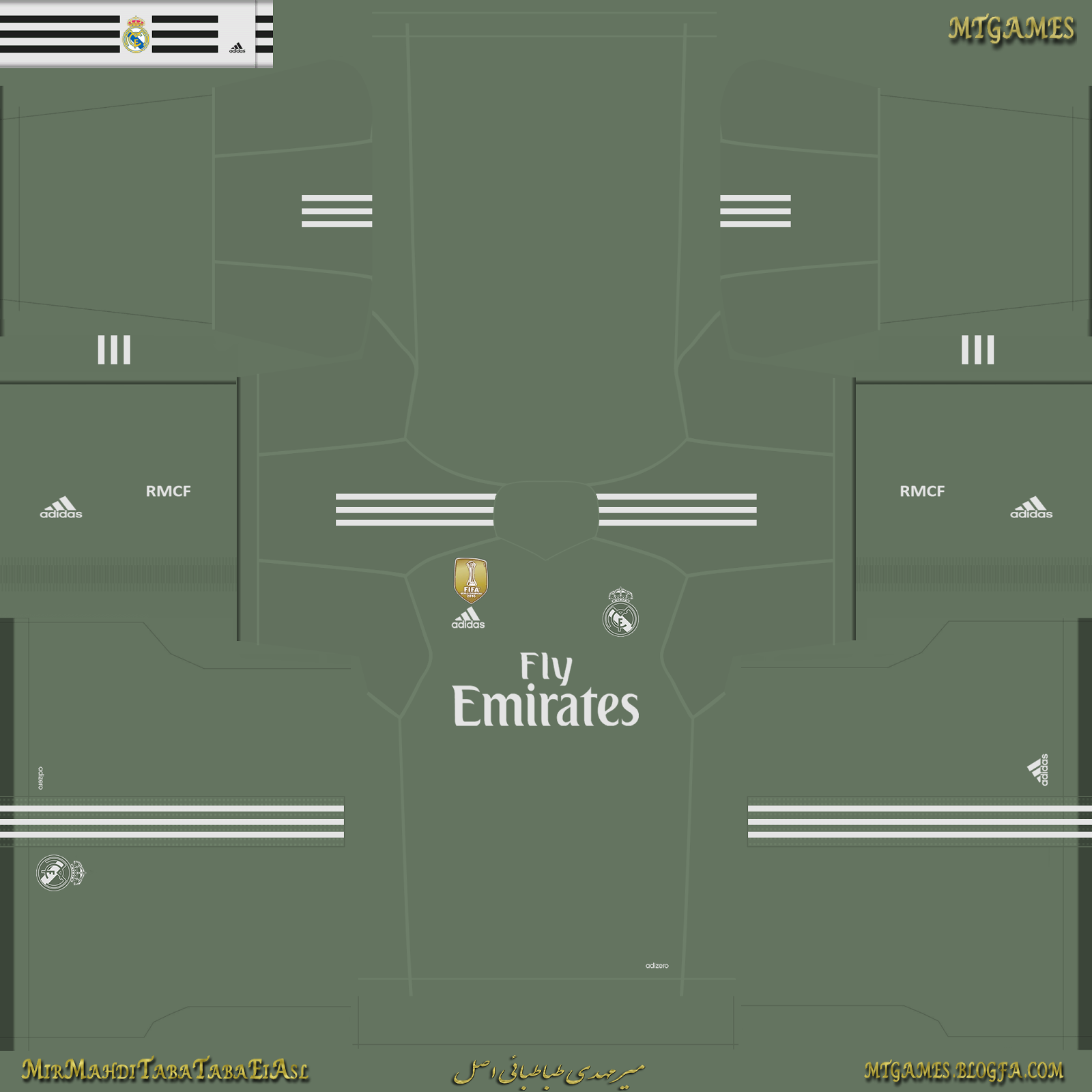 (PES 2017 PS4) Real Madrid 2017/2018