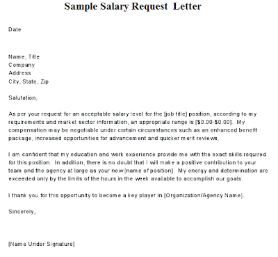 Salary Request Letter Sample