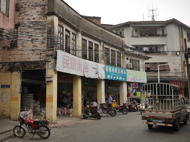 Jiefang West Road in Yunfu