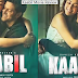 Kabil Hindi Movie Review