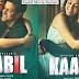 Kabil Hindi Movie Review