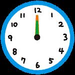 時計のイラスト