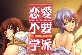 Renai Fuyou Gakuha The Animation [Ova][Sub Español][MF]