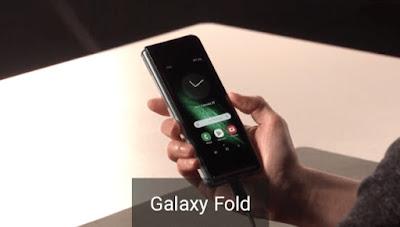 هاتف سامسونغ القابل للطي GalaxyFold