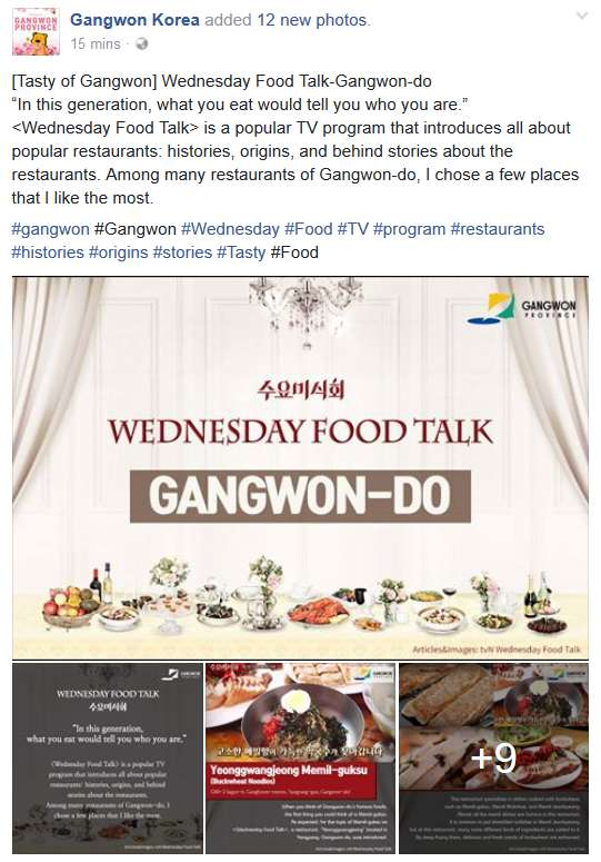 https://www.facebook.com/GangwonKorea/posts/1438212682902868