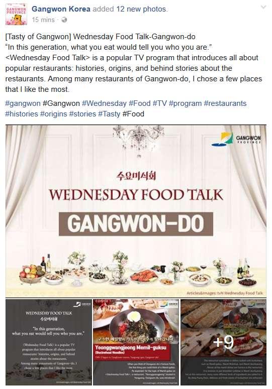 https://www.facebook.com/GangwonKorea/posts/1438212682902868