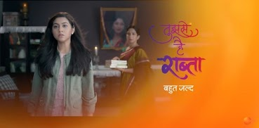 Tujhse Hai Raabta upcoming tv serial new upcoming tv serial show, story, timing, TRP rating this week, actress, actors name with photos