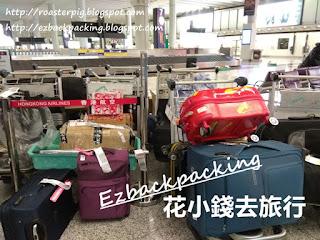 香港航空香港快運行李損毁賠償