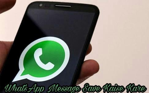 Whatsapp-Message-Save-Kaise-Kare