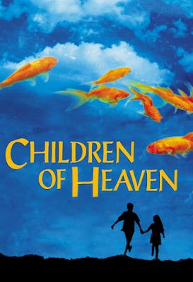 Children of Heaven (1997) เด็ก ๆ ของพระเจ้าและรองเท้าที่หายไป