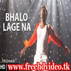 bhalo-lage-na lyrics