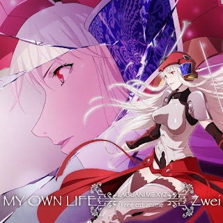 MY OWN LIFE by Zwei