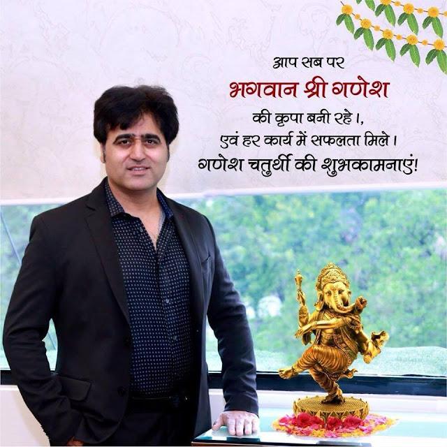 Dedicated to God Shree Ganesha - Shree Ganeshaya Nama - Sanjeev Juneja