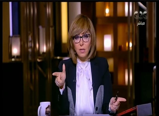 برنامج هنا العاصمة 27-1-2018 لميس الحديدى - المتحف المصرى