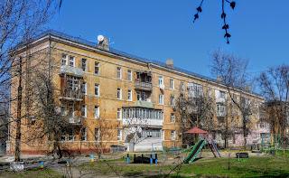 Новомосковск. Сталинки. Красные дома