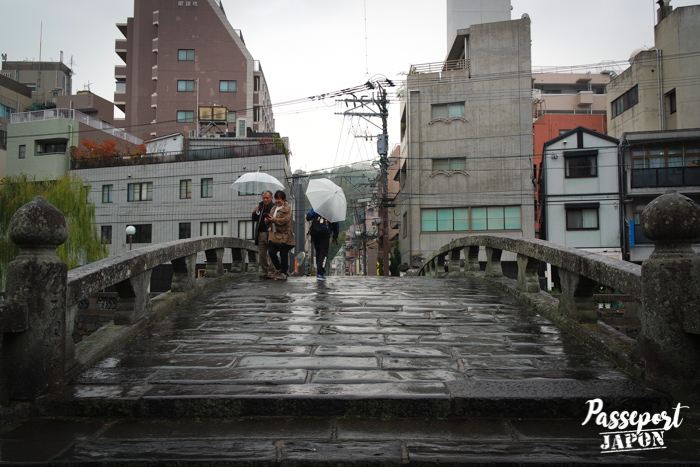 Pont Megane, Nagasaki