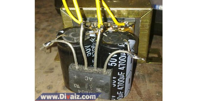 Cara Membuat Adaptor 24 Volt CT 5 Ampere
