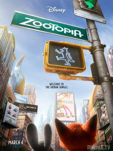Thành phố động vật