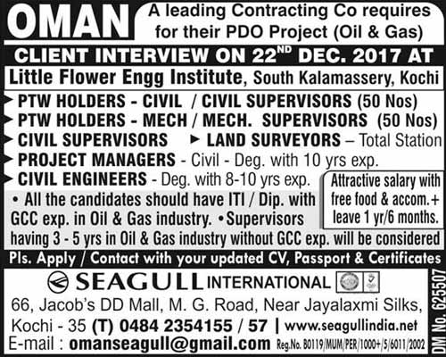 PDO Project Oil & Gas Jobs Walk-In Interview in Kerala (Kochi)