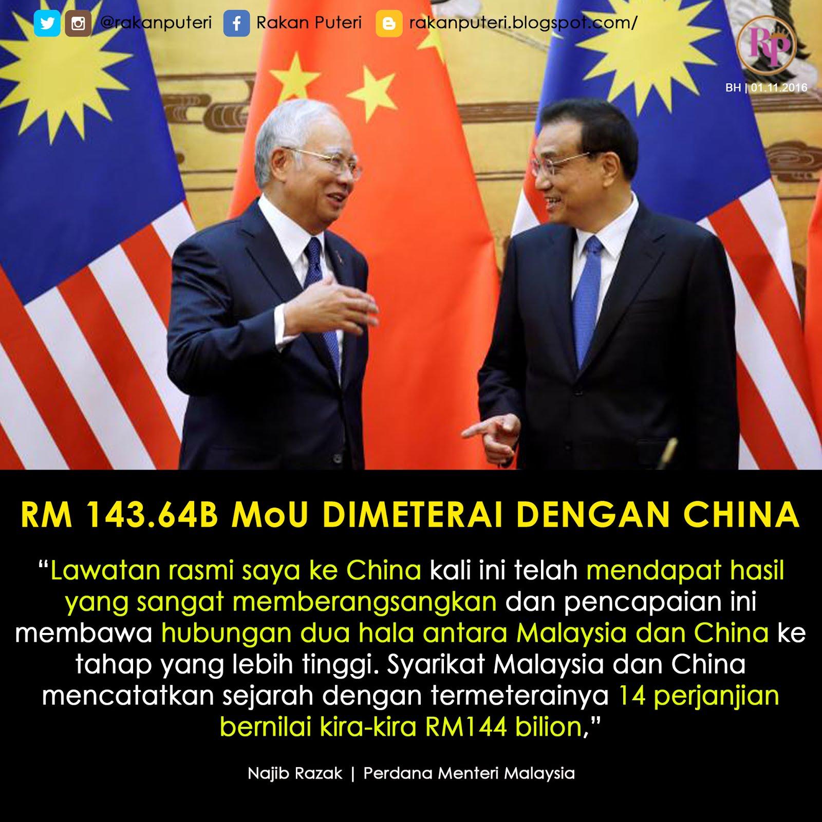 Najib Trial China Bailout 1mdb Debt Is Real