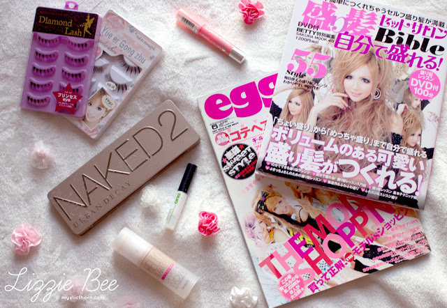 gyaru makeup, sensitive skin