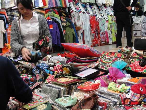 covered bazaar shopping in Muslim Quarter in Xi'an, China