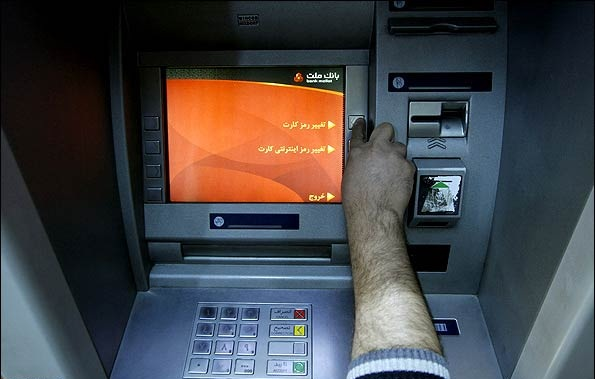 Banking System Vulnerability - 3 million bank accounts hacked in Iran
