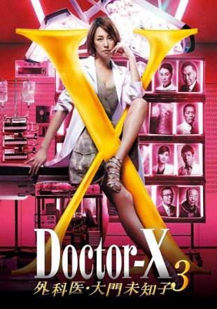 Doctor X 2012 S01E01 Full HD Episode Download Hindi Dubbed