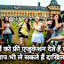 Top 10 Countries That Offer Free Education To Indian Students/International Students
