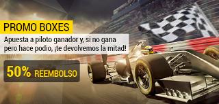 bwin promocion F1 - GP de Baku 25 junio