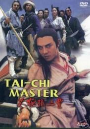 The Tai-Chi Master   Bmovies