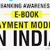 E-book on Banking Awareness: Payment Modes in India PDF Download