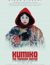 Kumiko, The Treasure Hunter | Bmovies