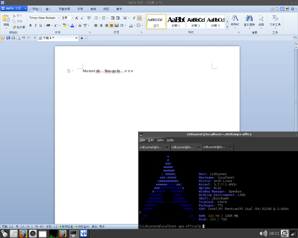 How to Install Kingsoft Office / WPS office on Archlinux with English Language