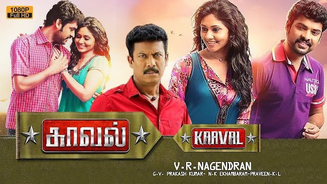 kaval-tamil-full-movie-2016-new-tamil-movie-Vimal-Samuthirakani