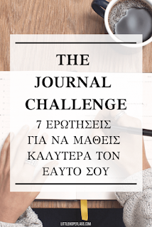 The 7 days journal challenge 2019