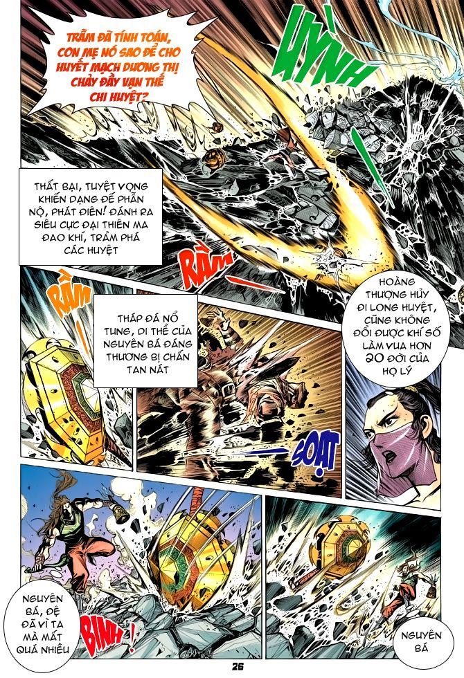 Đại Đường Uy Long chapter 55 trang 25