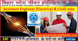 BSPHCL AE Recruitment 2018 for 240 Jobs of Assistant Engineers