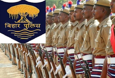 Bihar Police Constable Syllabus - bihar police Previous year Questions Answers