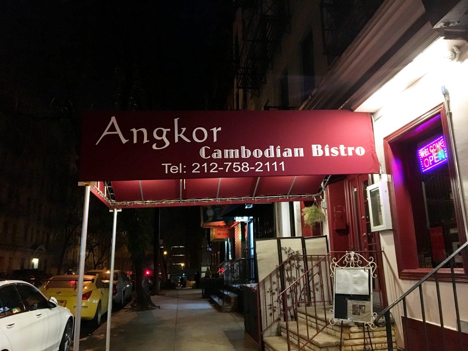 Angkor Cambodian Restaurant Nyc