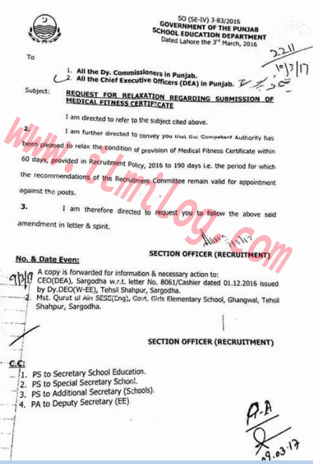 Relaxation Regarding Submission Of Medical Fitness Certificate As